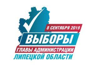 сайт избирательной комиссии Липецкой области