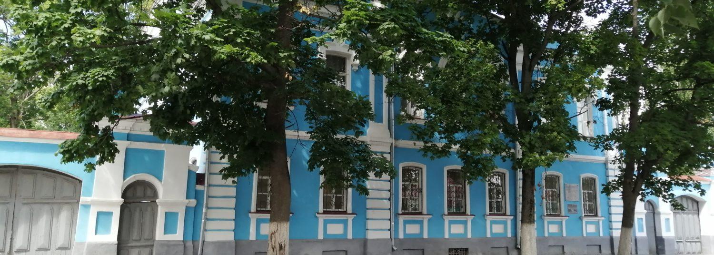Елецкий городской краеведческий музей